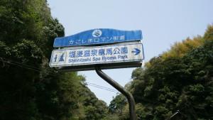 高千穂の峰登山記念 かすていら【IOC鹿児島編①】