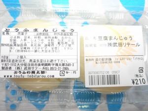 fukuoka03_1