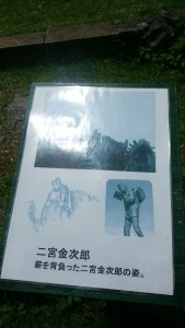daiseki22s