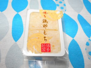 fukuoka09_1