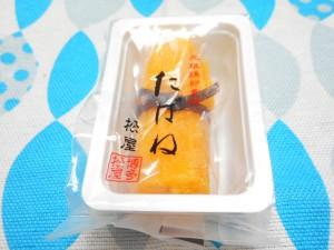 鶏卵素麺:たばね 【IOC:福岡編⑩】