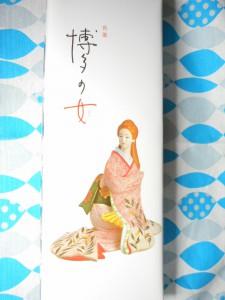 fukuoka14_01b