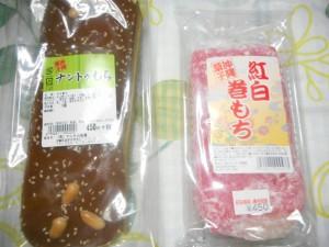 紅白巻もち&ナントゥもち【正月期間限定お菓子】