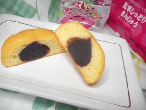 【行事用菓子】 紅芋しっとりまんじゅう