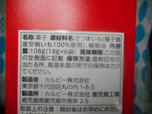 kago12_03