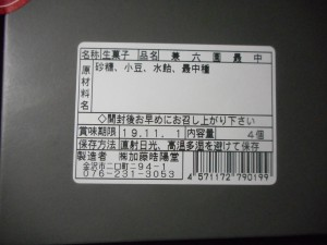 fuku03_03