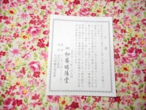 fuku03_06