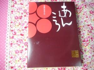 isikawa02_01