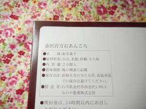 isikawa02_03