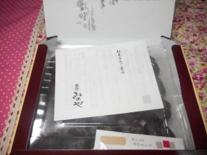 isikawa02_05