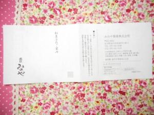 isikawa02_06