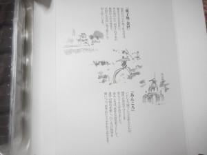 isikawa02_08