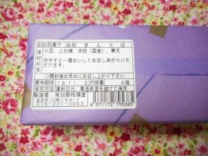 fuku05_03