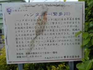 こんな所に尚徳王 ~近所に残る琉球②~