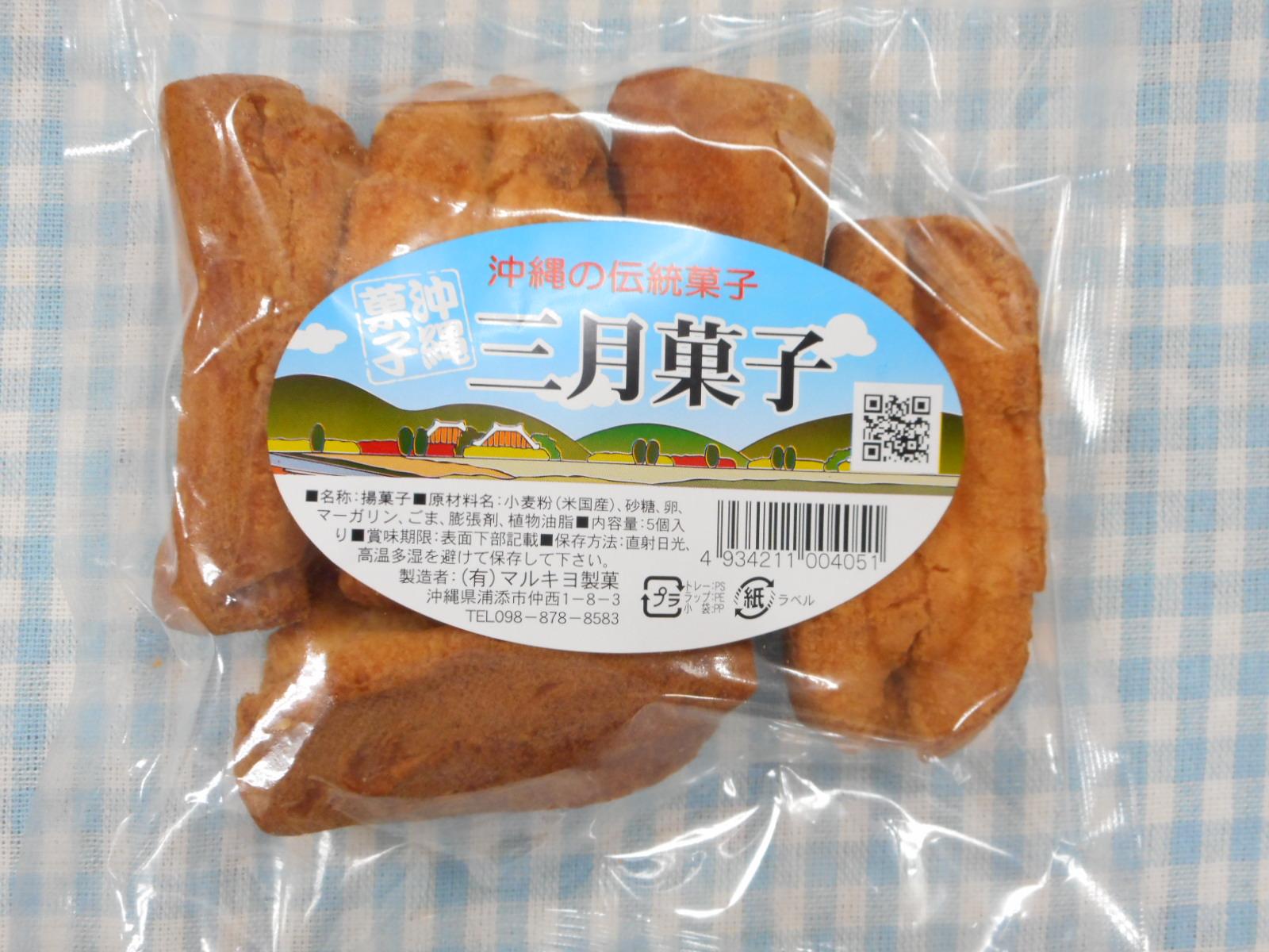 三月菓子(1袋(5個入))