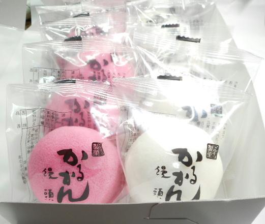 かるかん(1箱(10個入【赤5個,白5個】))