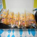 黄金シークヮーサーまんじゅう(1箱(5個入))