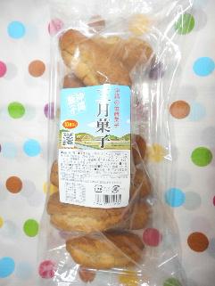 三月菓子(1袋(10個入))